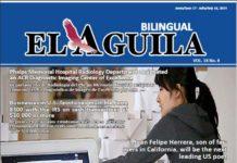 El Aguila News Digital Edition June - July 2015 Cover